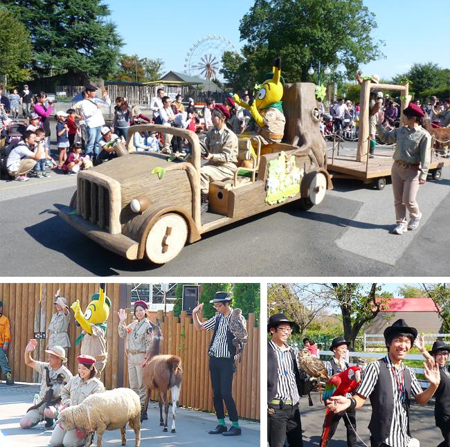 東武動物公園 ふれあい動物パレード